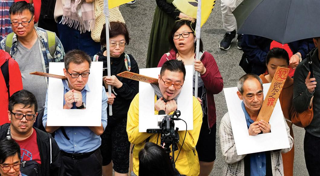 Hong Kong: Manifestation du 31 mars 2019. Photo: Etan Liam
