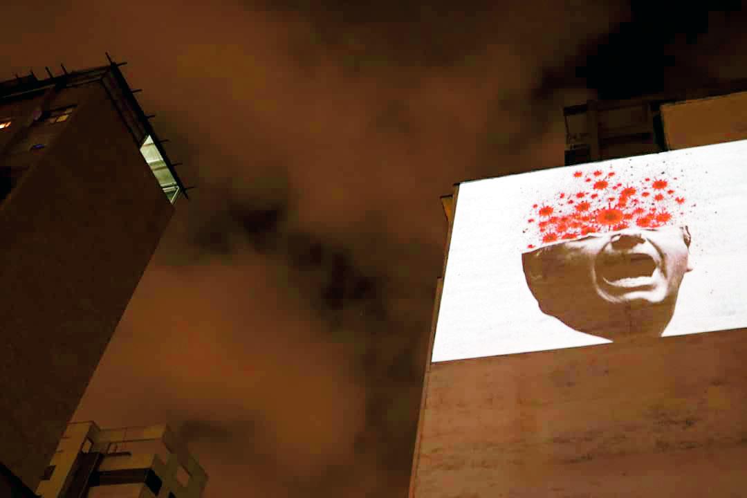 "Projection ""Fora Bolsonaro"", São Paulo, avril 2020"