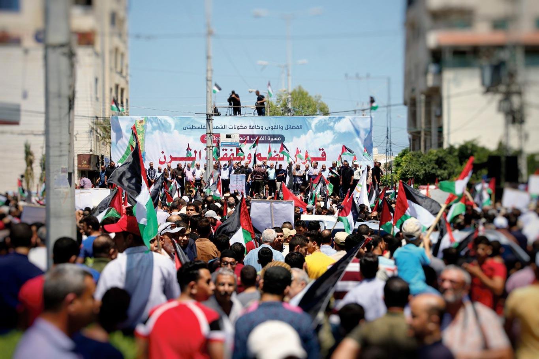 Manifestation à Gaza, 1er juillet 2020
