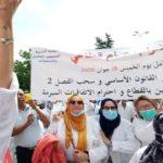 Grève du personnel de sante, Tunis, 18 juin 2020