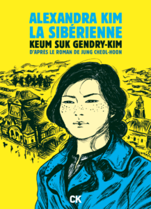 Alexandra Kim la sibérienne, couverture
